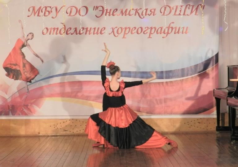 Отчетные концерты ДШИ