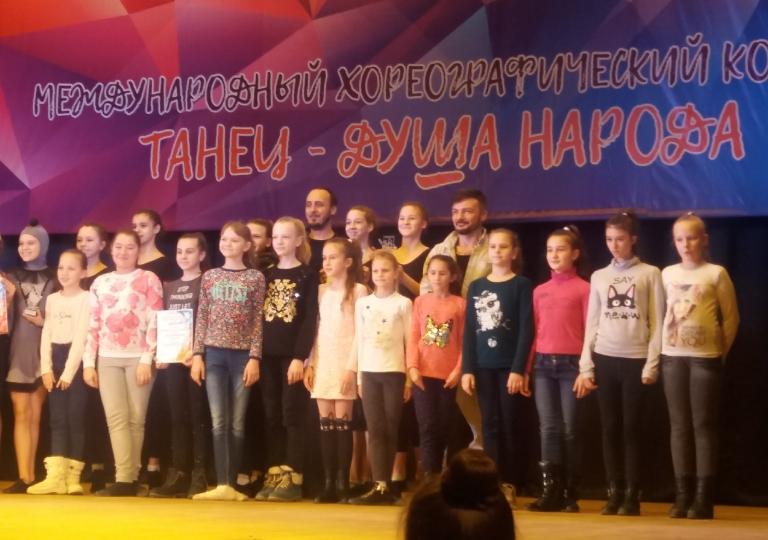 I Международный хореографический конкурс