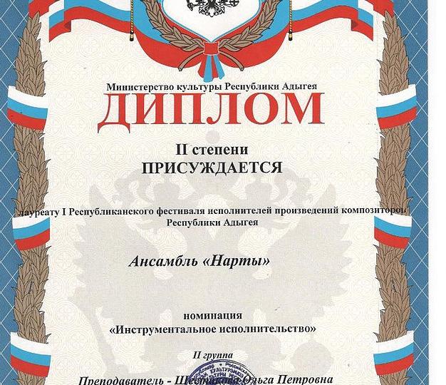 2011-diplom-16