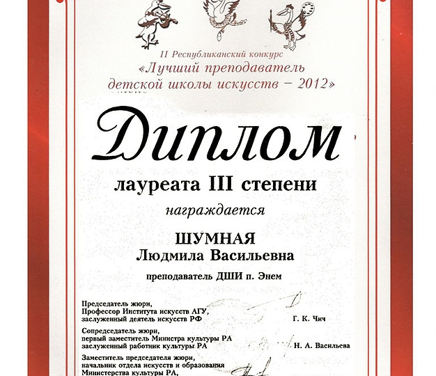 2012-blagodarnost-09
