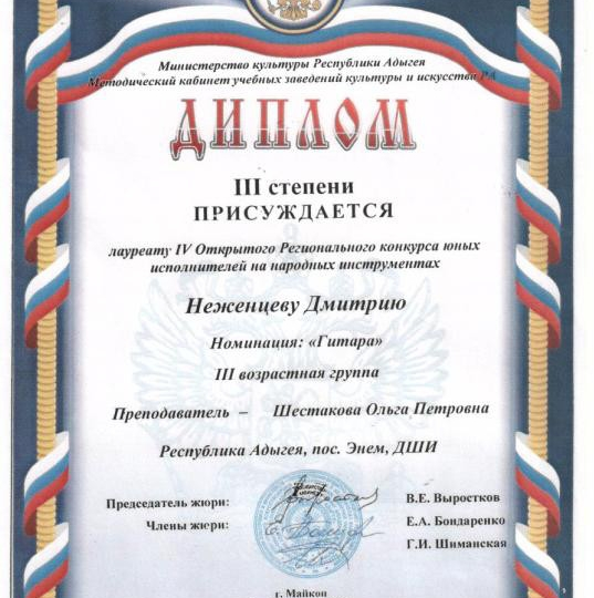 ЗА 2012 ГОД И РАНЬШЕ