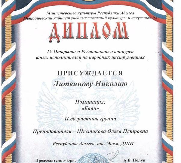 2012-narodniki-10