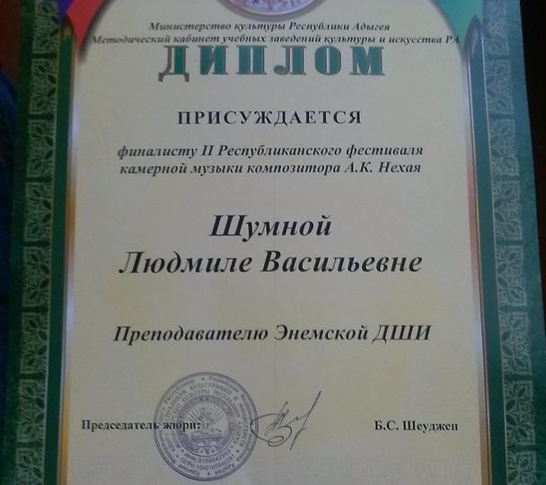 2013-diplom-22
