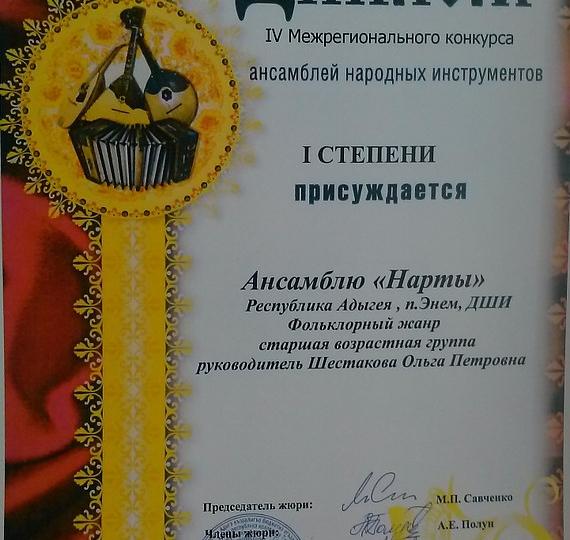 2013-narodniki-03