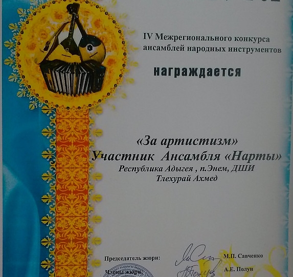 2013-narodniki-04