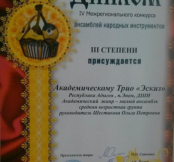 2013-narodniki-05