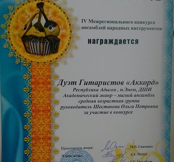 2013-narodniki-06