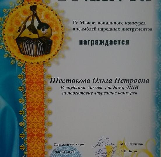 2013-narodniki-07
