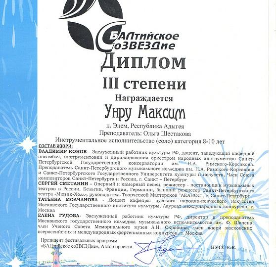 2016-baltiyskoe-00