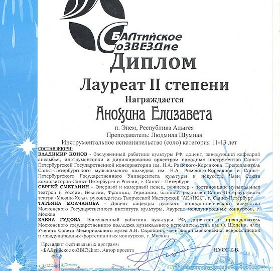 2016-baltiyskoe-03