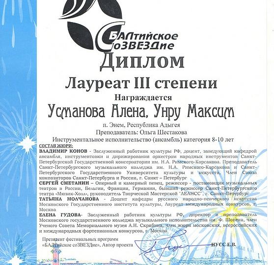 2016-baltiyskoe-05