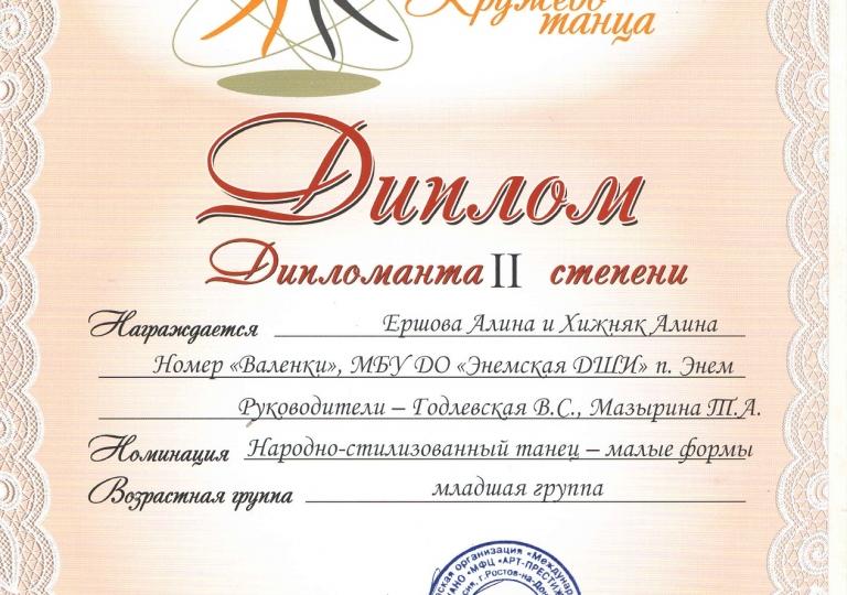 KRUGEVO_DUET