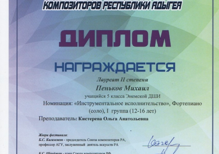Penkov-M